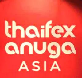 2020年9月泰国曼谷亚博在线体育官网入口食品展